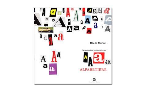 bruno_munari-alphabet.jpg