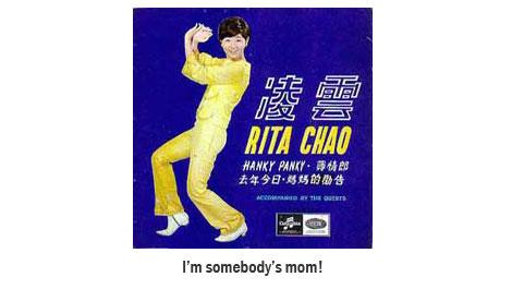 rita_chao banana.jpg
