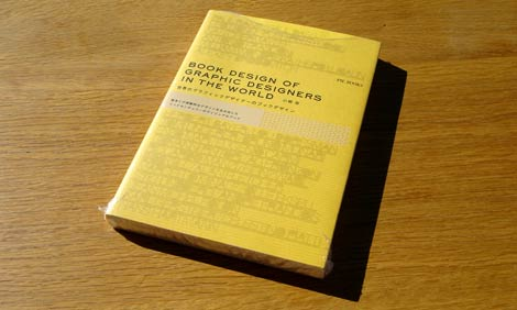 book_designers-1.jpg