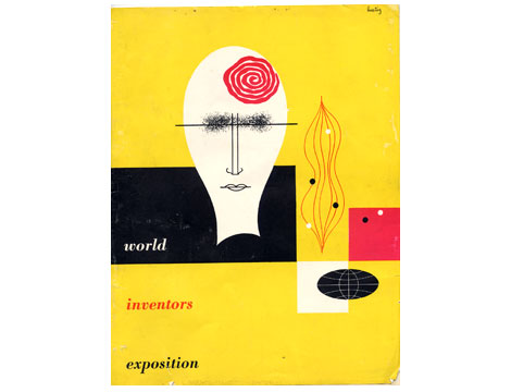 alvin lustig cover for world inventors exposition 1947