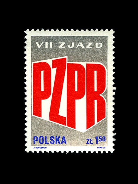 1970s PZPR stamp poland