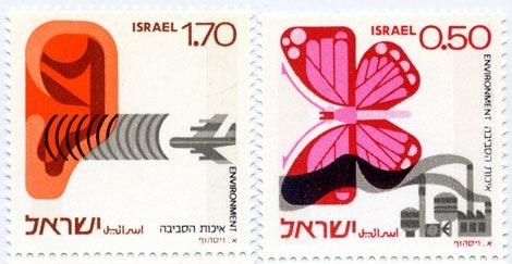 israel-stamps-modern