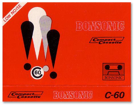 vintage casette tapes