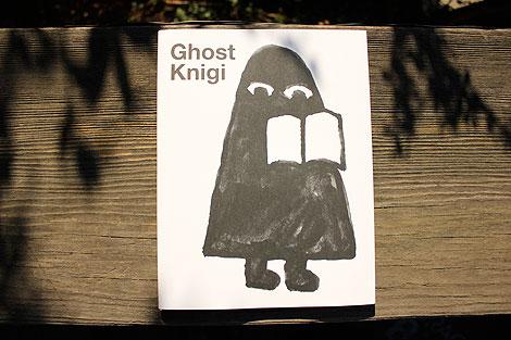 ghost knigi