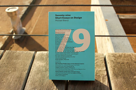79 short essays design ebook