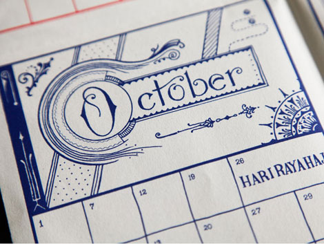 relay calendar