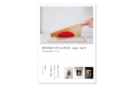 Books on Japan