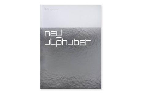 Neu Alphabet - Wim Crouwel