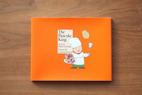 Pancake King Seymour Chwast