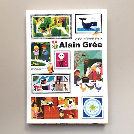 Alain Grée