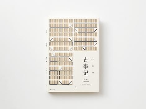 Wang Zhi-Hong