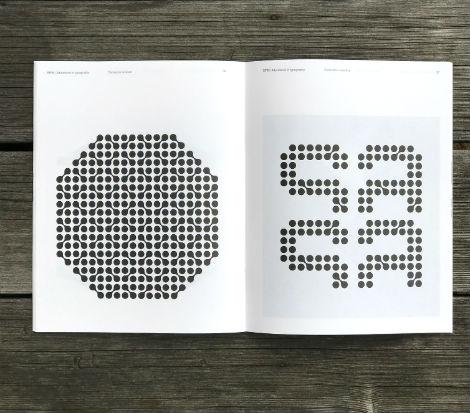 adventures-typography-3